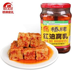 桥牌红油豆腐乳