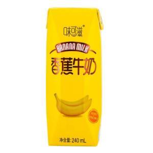 伊利味可滋香蕉牛奶